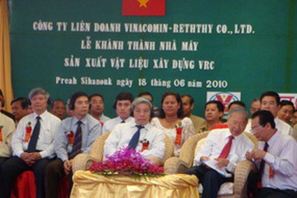 TUYNEL FACTORY CAMBODIA